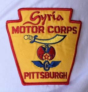 Syria Shrines Motor Corps